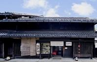 築140年の呉服商家建物
