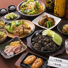燈屋 とり然 京橋店のおすすめ料理1