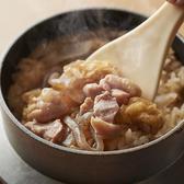 串八珍 新宿中央口店のおすすめ料理3