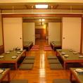 6名様~18名様までの掘りごたつ個室は全8室ご用意ございます♪最大で76名様まで収容可能な掘りごたつ席のお座敷ご用意もございます!同窓会、会社宴会などの各種ご宴会におすすめです◎