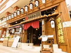 沖縄料理 ちぬまん 国際通り 安里店
