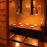 6名様でご利用いただける個室もご用意。周りを気にせずゆっくり会話を愉しめます。