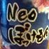 Neo ぼっけもんのロゴ