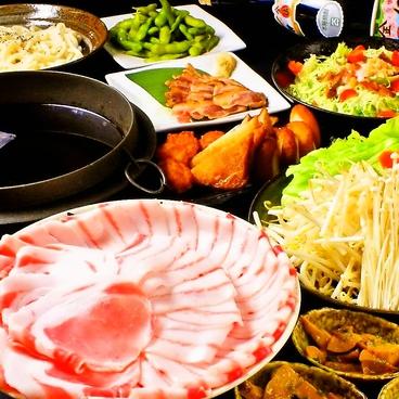 さつま黒千代香 六本木のおすすめ料理1
