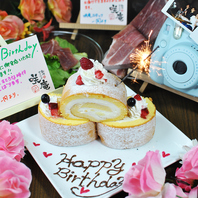 咲庵の記念日サプライズコース