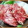 料理メニュー写真厚切牛サガリ