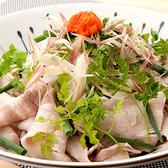 庄や 前橋店のおすすめ料理3