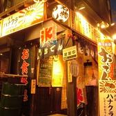 酒道 ハナクラ しぞーかおでん 荻窪店の雰囲気2