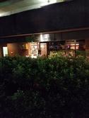 wine bar Cave de TAMURAの雰囲気3