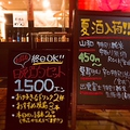 料理メニュー写真晩酌セット1500円!!