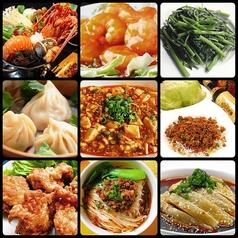 中華料理 香閣里拉の写真