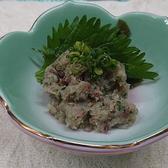 寿司 和食 しんのおすすめ料理3