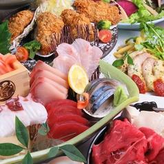 三枚目 助五郎 盛岡駅前店のおすすめ料理1