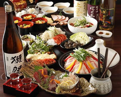 Nanaya Asakusabashiten image