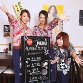 九州屋台 九太郎 水戸店の雰囲気3