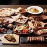 バルコラボ 琉球肉バル 那覇国際通り店のおすすめポイント3