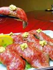 食咲ゆふいんのおすすめ料理1