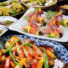 淀屋橋酒場 魚's男 うぉーずまんのおすすめ料理1