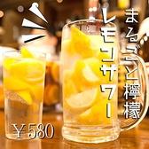 カッチカチに冷えたレモンサワーは専用サーバーでお作り致します!