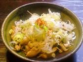 ラーメンガキ大将 高田店のおすすめ料理2