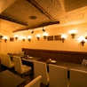 CARINE Casual Lounge カリーネのおすすめポイント2