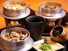 おいしい炭火料理と釜飯 ふっくら 中央通店のおすすめ料理1