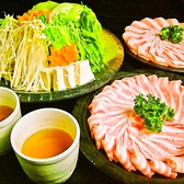 さつま黒千代香 六本木のおすすめ料理2