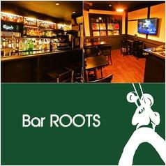 Bar ROOTS