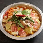 楽食酒 伊勢屋のおすすめ料理2