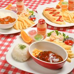 親子レストラン&バル マール 弁天町店のおすすめ料理1