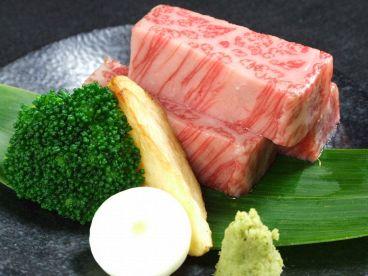 味すゞ亭 和香のおすすめ料理1