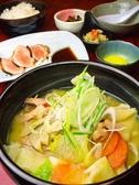 食咲ゆふいんのおすすめ料理2