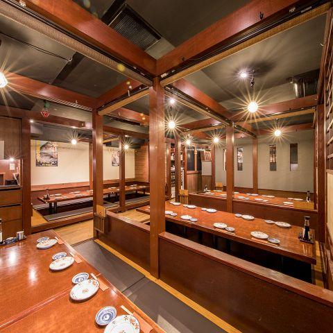 つばき庵 新橋店(居酒屋)の雰囲気   ホットペッパーグルメ