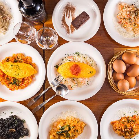 イタリアンキッチン 86 ハル