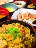 食咲ゆふいんのおすすめ料理3