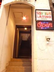 LATINO ラティーノの外観2