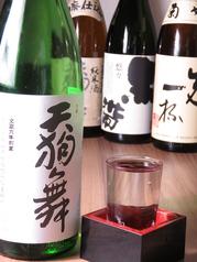 海鮮 肉寿司 居酒屋 小鉢のおすすめドリンク2
