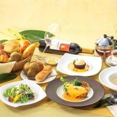 サンマルク 大元店のおすすめ料理2