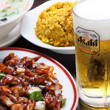 龍昇飯店のおすすめ料理1