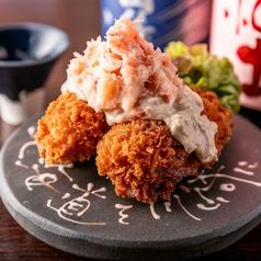 もんきち商店 桑園AEON前店のおすすめ料理2