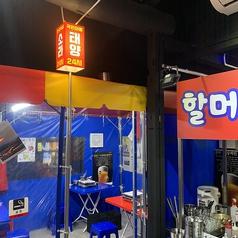 韓国屋台料理とナッコプセのお店 ナム 京都駅本店の特集写真