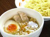 麺屋つけ丸 上島店のおすすめ料理2