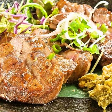 旬菜酒場 焔 ほむら 国分町店のおすすめ料理1