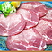 料理メニュー写真牛タン(ねぎ塩)