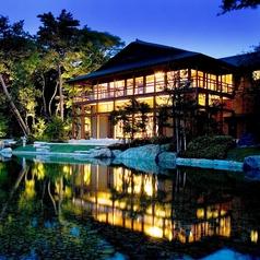 ガーデンレストラン 徳川園