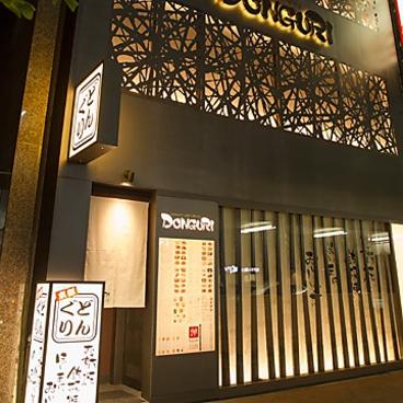 どんぐり DONGURI 四条烏丸店の雰囲気1