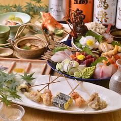 和食個室 満月sakura
