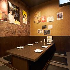 串酒場 カリブの宴の特集写真