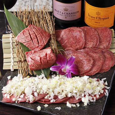 焼肉 祇園のおすすめ料理1