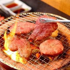 炭火焼肉 十一 駒沢大学店の写真